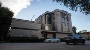 Chine - consulat - Houston