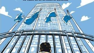 «Une saison à l'ONU, au coeur de la diplomatie mondiale», aux éditions Steinkis est une bande dessinée de Karim Lebhour et Aude Massot.
