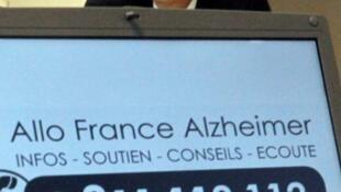 """""""Les maisons expérimentales pour l'accueil et l'intégration des malades d'Alzheimer seront généralisées sur toute la France à partir de 2011"""" a décidé le gouvernement français le 17 septembre 2010."""