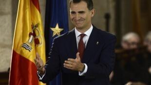 O príncipe Felipe da Espanha durante entrega do prêmio Príncipe de Viana, em Pamplona, norte do país, nesta quarta-feira, 4 de junho de 2014.