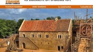 Le site des bâtisseurs de Guédelon.