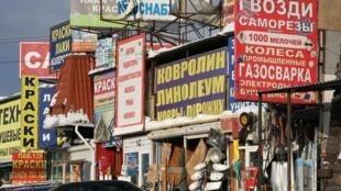 La Russie, comme le reste de l'Europe, se tourne vers l'agriculture biologique.