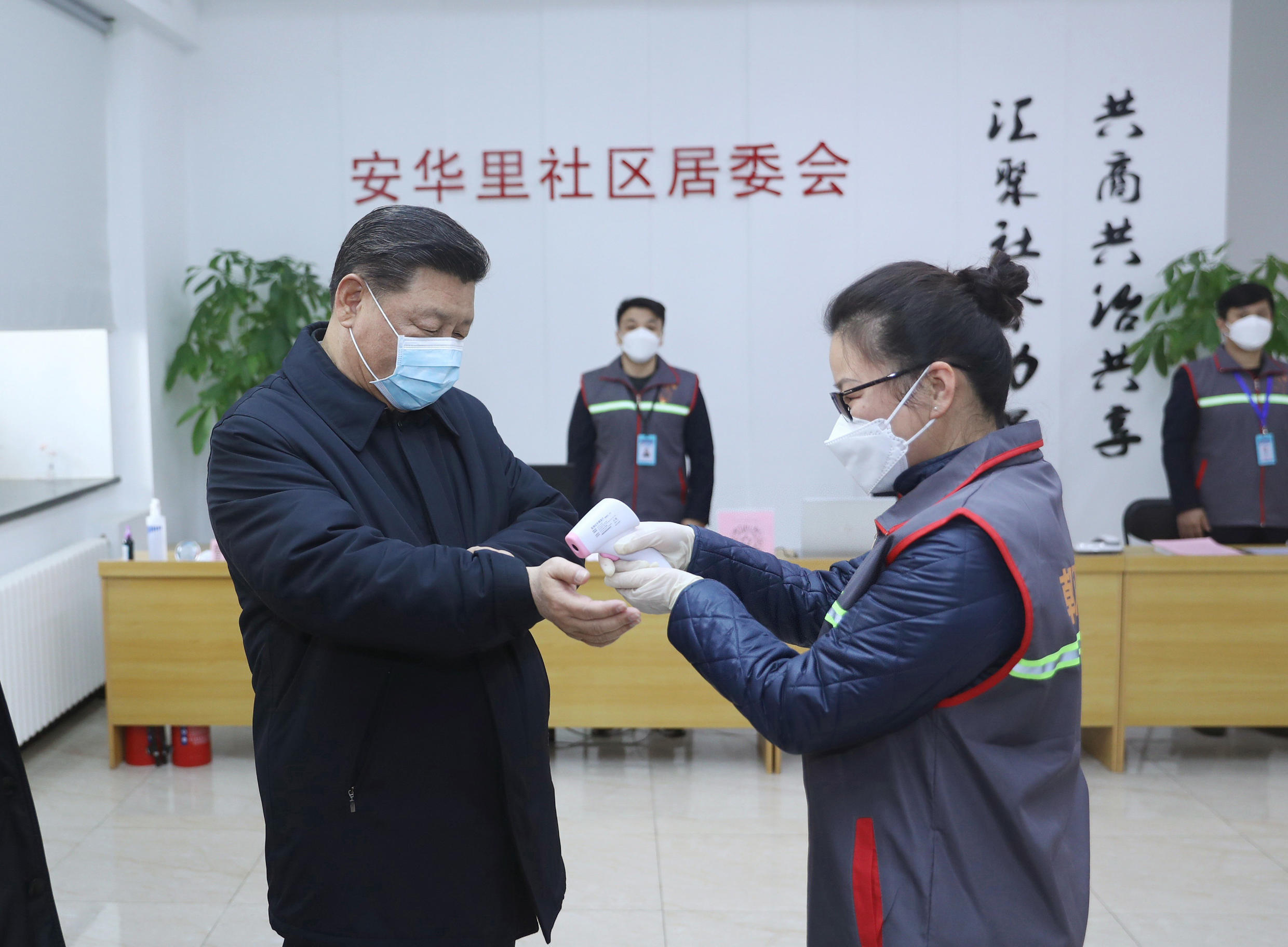 Man in a mask: Chinese President Xi Jinping on a visit to an epidemic control facility in Beijing.
