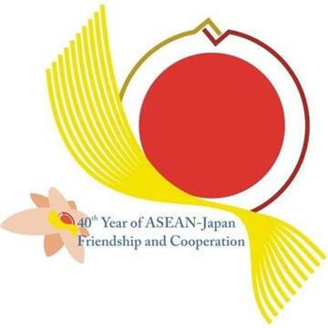 Logo kỷ niệm 40 năm quan hệ Nhật - ASEAN