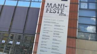 La cinquième édition du festival ManiFeste 2016, se tient à Paris jusqu'au 2 juillet 2016.