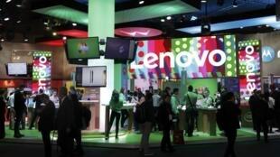 Le stand du chinois Lenovo au Mobile World Congress de Barcelone, le 27 février 2017.
