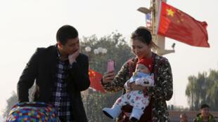 En Chine, 18 millions de bébés sont nés en 2016, près de la moitié dans des familles où il y avait déjà un enfant, Photo : Place Tiananmen à Pékin.