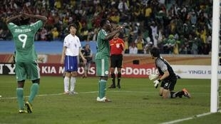 Nigeria's Aiyegbeni misses the goal during a 2010 World Cup football match against South Korea in Durban, 22 June