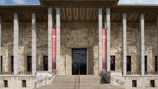 Musée de l'Histoire de l'Immigration à Paris.