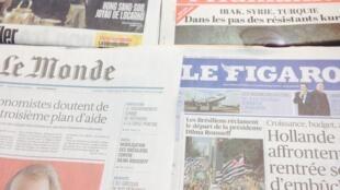 Primeiras páginas dos diários franceses de 17/08/2015