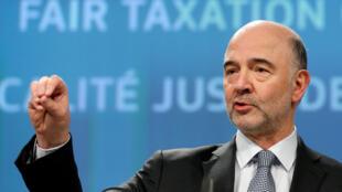 欧盟经济与金融事务专员莫斯科维奇,2018年3月21日