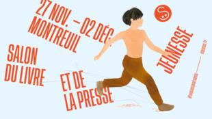 Affiche du Salon du Livre et de la Presse Jeunesse de Montreuil 2019. Dessin extrait de «Cap !», de Loren Capelli, paru aux Éditions courtes et longues en 2019.