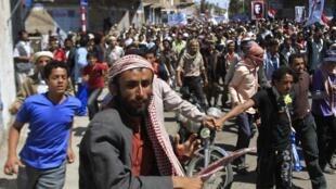 Maandamano jijini Sanaa ya kumtaka rais Ali Abdallah Saleh aachie madaraka, Jumapili Octoba 16, 2011.