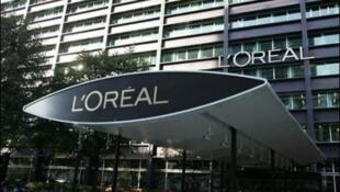 L'Oréal является одним из крупнейших в мире производителей косметической продукции