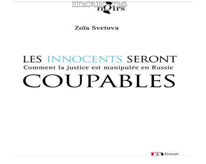 Couverture du livre de Zoïa Svetova «Les innocents seront coupables. Comment la justice est manipulée en Russie».