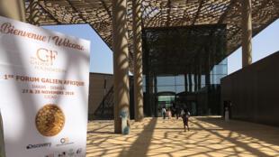 Forum Galien Afrique, à Dakar, les 27 et 28 novembre 2018.