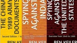 亞馬遜網站自出版平台上Ben Keiler出版的 《中國密檔》系列中三本書的封面。