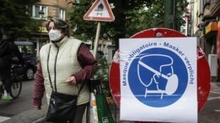 Le port du masque devient obligatoire dans l'espace public à compter de ce mercredi sur tout le territoire de la région de Bruxelles.