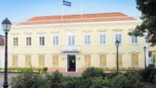 Palácio do Plateau, a futura casa para um dos candidatos. Cidade da Praia, Cabo Verde