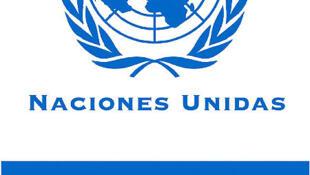 Logo de la CEPAL, Comisión Económica para América Latina y el Caribe.