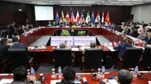 Cuộc họp giữa đại diện các nước thành viên còn lại của TPP tại Đà Nẳng ngày 09/11/2017.