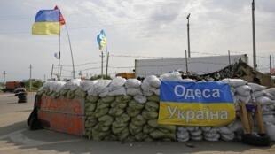 Le 25 avril, ce checkpoint ukrainien proche d'Odessa avait été attaqué par des militants pro-russe passés par la frontière moldave.