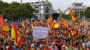 Al'ummar Catalonia na Spain na gudanar da yajin aikin game-gari