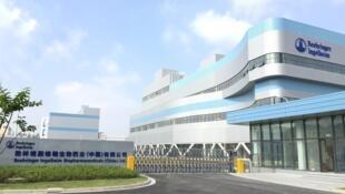 圖為德國勃林格殷格翰中國生物製藥生產基地