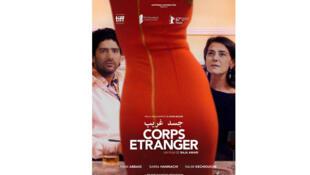 L'affiche du film «Corps étranger» de Raja Amari en salles, le 21 février 2018.