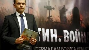 Друг и соратник Бориса Немцова Илья Яшин на презентации доклада