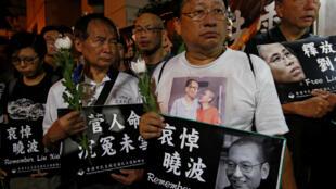 Veillée funèbre à Hong Kong, suite à la mort de Liu Xiaobo le 13 juillet 2017.