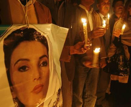 A memorial ceremony for Benazir Bhutto in Lahore on 31 December, 2007