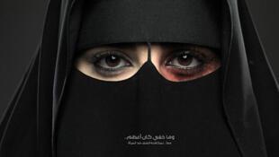 Campanha inédita na Arábia Saudita  chama a atenção para a violência doméstica contra mulheres, fenômeno endêmico no país.