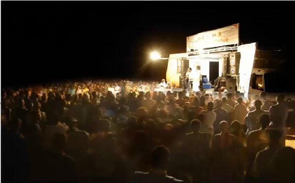 Le public assiste au Festival Sahel Jazz Plus à Nouakchott, du 24 Avril au 03 Mai 2015 (capture d'écran).
