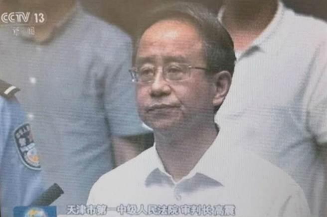 圖為網絡刊登中國央視報告令計畫庭審截屏照片