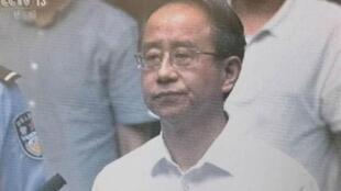 图为网络刊登中国央视报告令计划庭审截屏照片