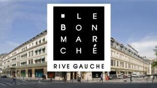 圖為巴黎著名高檔樂蓬馬歇百貨商店