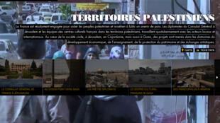 Le site du webdocumentaire «Destinations» du ministère français des Affaires étrangères.