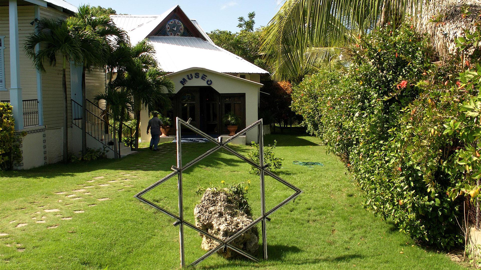REPUBLIQUE DOMINICAINE - SAINT DOMINGUE - Photo de Une - Si Loin si proche 18 juillet 2021