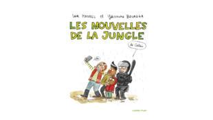 « Les nouvelles de la jungle de Calais », une bande dessinée d'enquête de terrain avec une méthodologie un peu sociologique