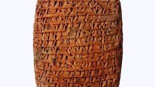 Photo de la face d'une lettre privée de marchand assyrien, 19e siècle avant notre ère, Kültepe, Kayseri.
