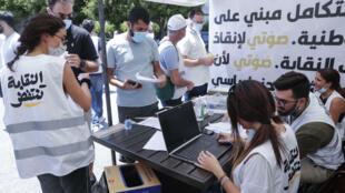 Liban - Ordre des Ingénieurs - élections - syndicat