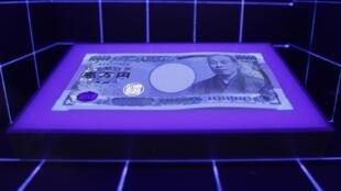 Đồng Yen đang bị sức ép