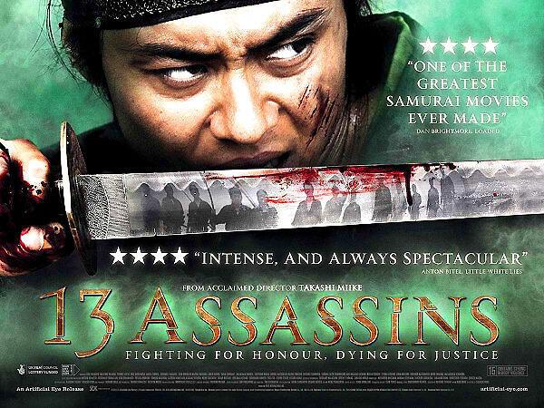 """Bộ phim """"13 Assassins"""" (13 thích khách) sẽ được cho ra mắt tại Hoa Kỳ ngày 29/4 và tại Pháp vào đầu tháng 9 (DR)"""