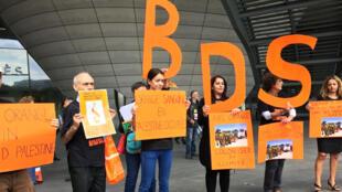 Campaña BDS en Francia contra la presencia del operador telefónico francés Orange en Israel.