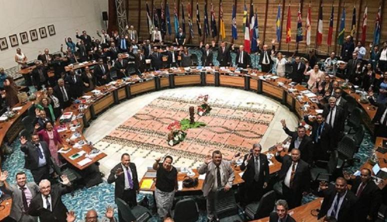 太平洋共同体会议资料图片