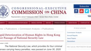 美国国会CECC委员会发布报告抨击香港国安法损害香港基本法,港府连夜反驳。