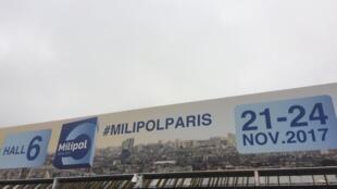 第二十屆巴黎國際警用裝備展(MILIPOL) 2017年11月21日-24日