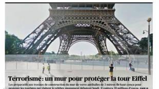 تصویر ماکت برج ایفل و دیوار حفاظتی که به دور آن نصب خواهد شد، در صفحه اول روزنامه فیگارو  ١٨سپتامبر ٢٠۱٧