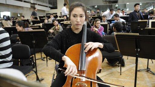 朝鮮大提琴手